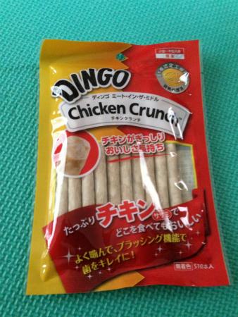 【DINGO チキンクランチ】