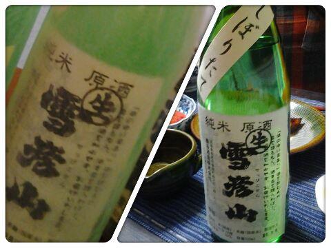 平成25年4月27日壺坂酒造雪彦山