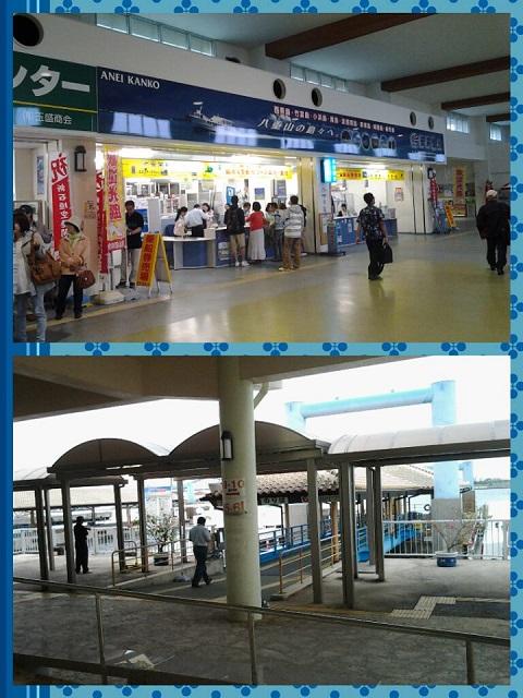 平成25年4月7日新石垣離島ターミナル
