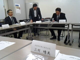 平成25年4月17日企画部会議