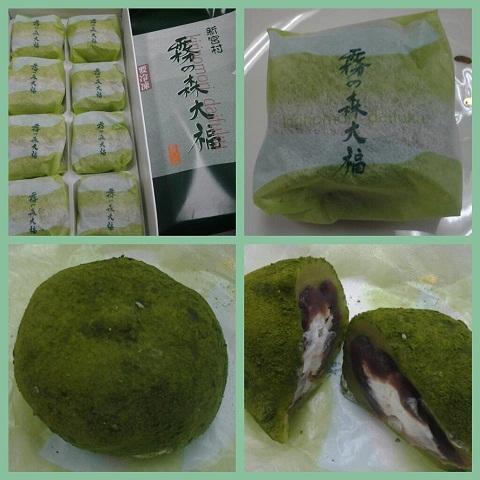 平成25年5月8日和菓子daihuku