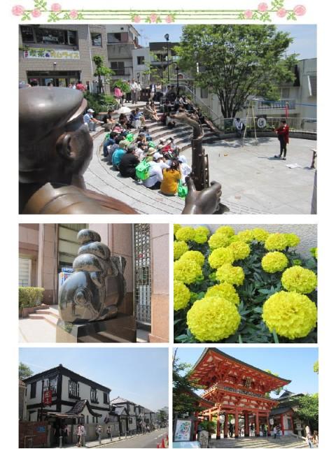 平成25年5月12日写真部3