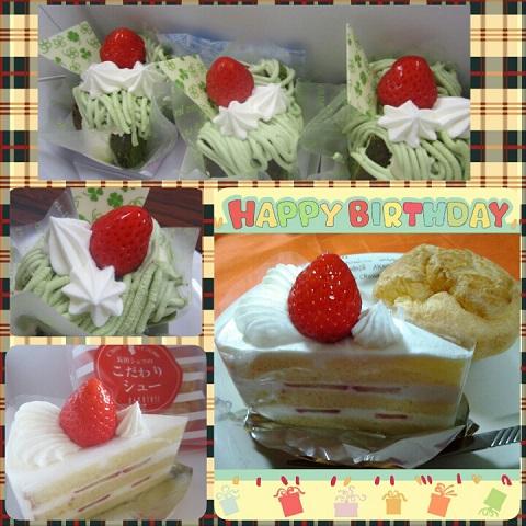 平成25年5月22日ケーキ