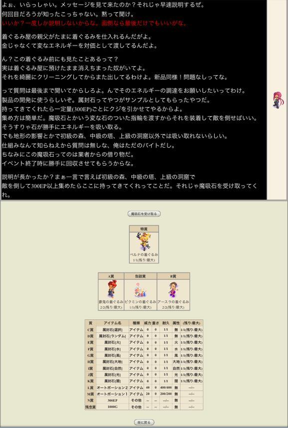 2013夏イベ公式(加工)
