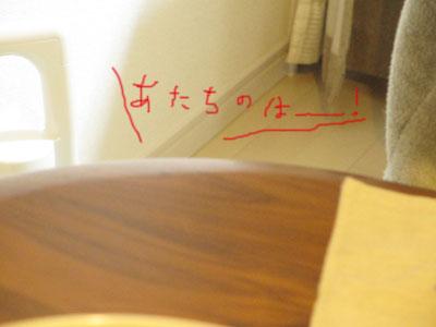 131029_7.jpg