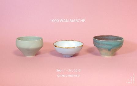 1000WANMarche_8.jpg