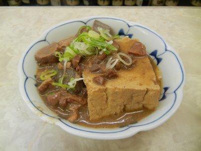牛もつ豆腐