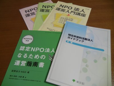 テキスト&ガイドブック・指南書