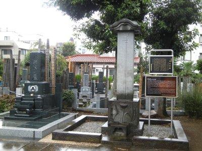 牛込氏の墓(宗参寺)
