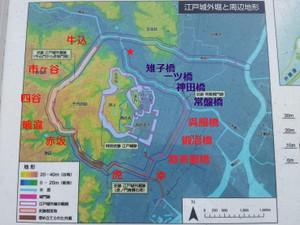 江戸城外堀と周辺地形