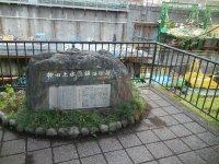 神田上水懸樋跡