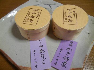 柳橋・小松屋の佃煮(牡蠣、穴子)