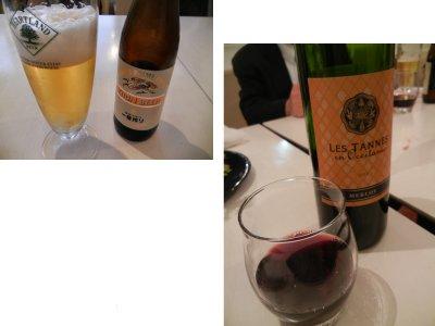 乾杯のビールとワイン