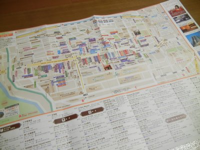 JIMBCHO古書店MAP
