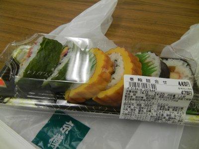 京樽・巻鮨詰合せ@476円
