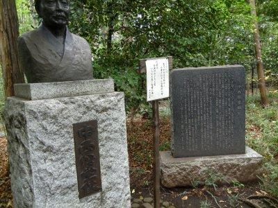 中西悟堂の碑