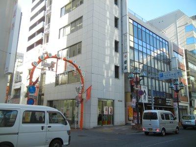 本陣・山崎喜左衛門跡(岩井ビル辺り)