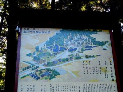 氷川神社境内案内図
