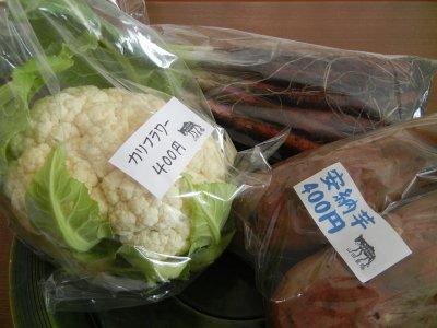 買った野菜/安納芋・カリフラワー・茎が赤い葱