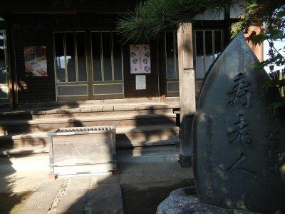 観蔵寺・寿老人