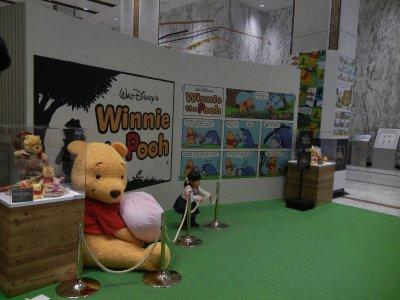 熊のプーさんin新東京ビル