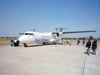 最近墜落で話題のラオス国営航空