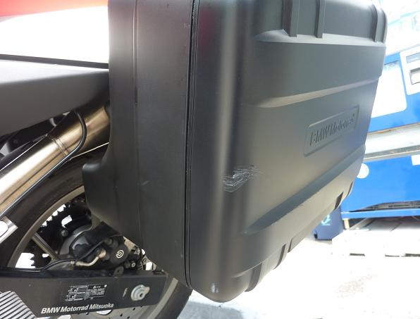 P1200505b.jpg