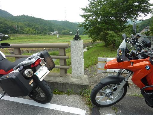 P1200676b.jpg