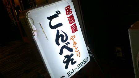 20130425_19.jpg