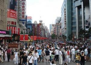 【調査】国連公表の「世界の民度ランキング」 1位は日本 2位は米国 3位は仏 中国は下から2番目の167位・・ネットで話題に