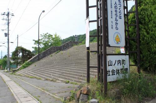 湯田中道草①
