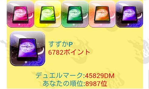130703-001.jpg