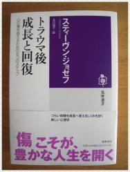 DSCN2543.jpg