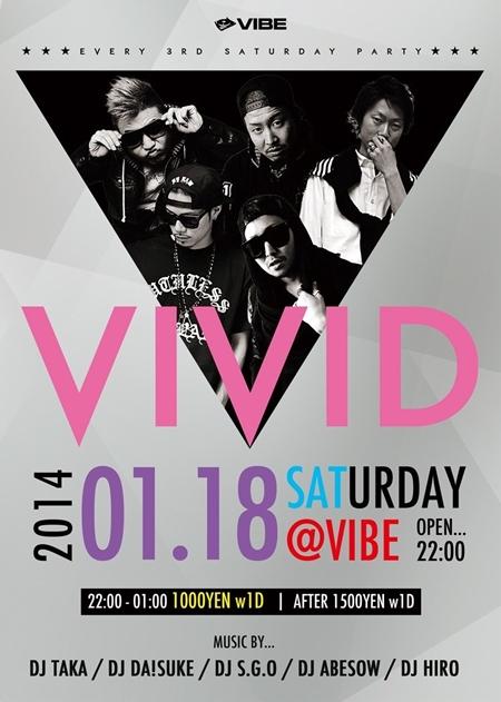 vivid201401_R.jpg