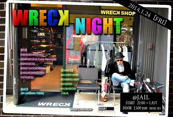 wrecknight201401_R.jpg
