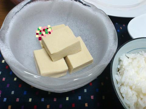 201309205.jpg