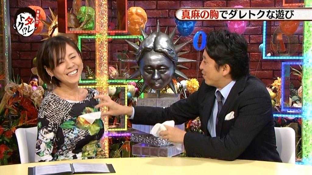 フジテレビ「ダレトク」で高橋真麻の胸元からティッシュを引き出す有吉弘行