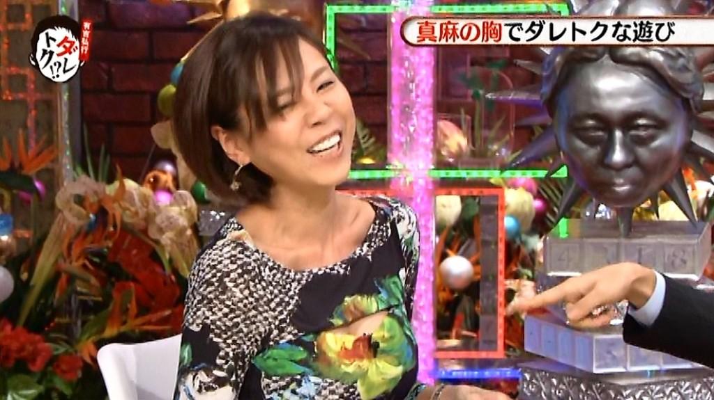 「ダレトク」で胸元からティッシュを引き出される高橋真麻
