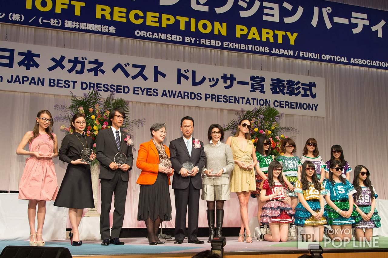 「第27回日本メガネベストドレッサー賞」を受賞したMay J.、石原さとみ、道端アンジェリカ、AKB48