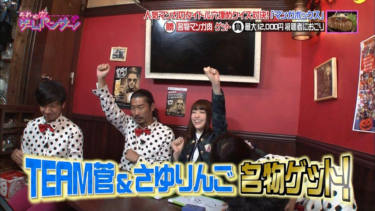 週刊文春の路チュー不倫報道後に収録された「それゆけ!ゲームパンサー!」の松村沙友理、反省の色なし