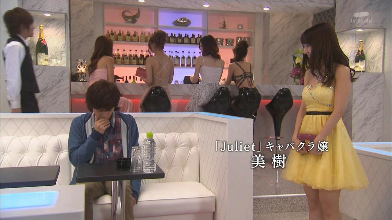 ドラマ「黒服物語」でキャバ嬢を演じる柏木由紀
