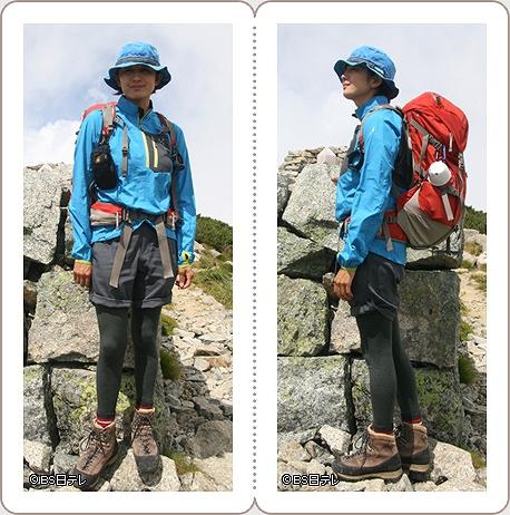 登山する小島聖