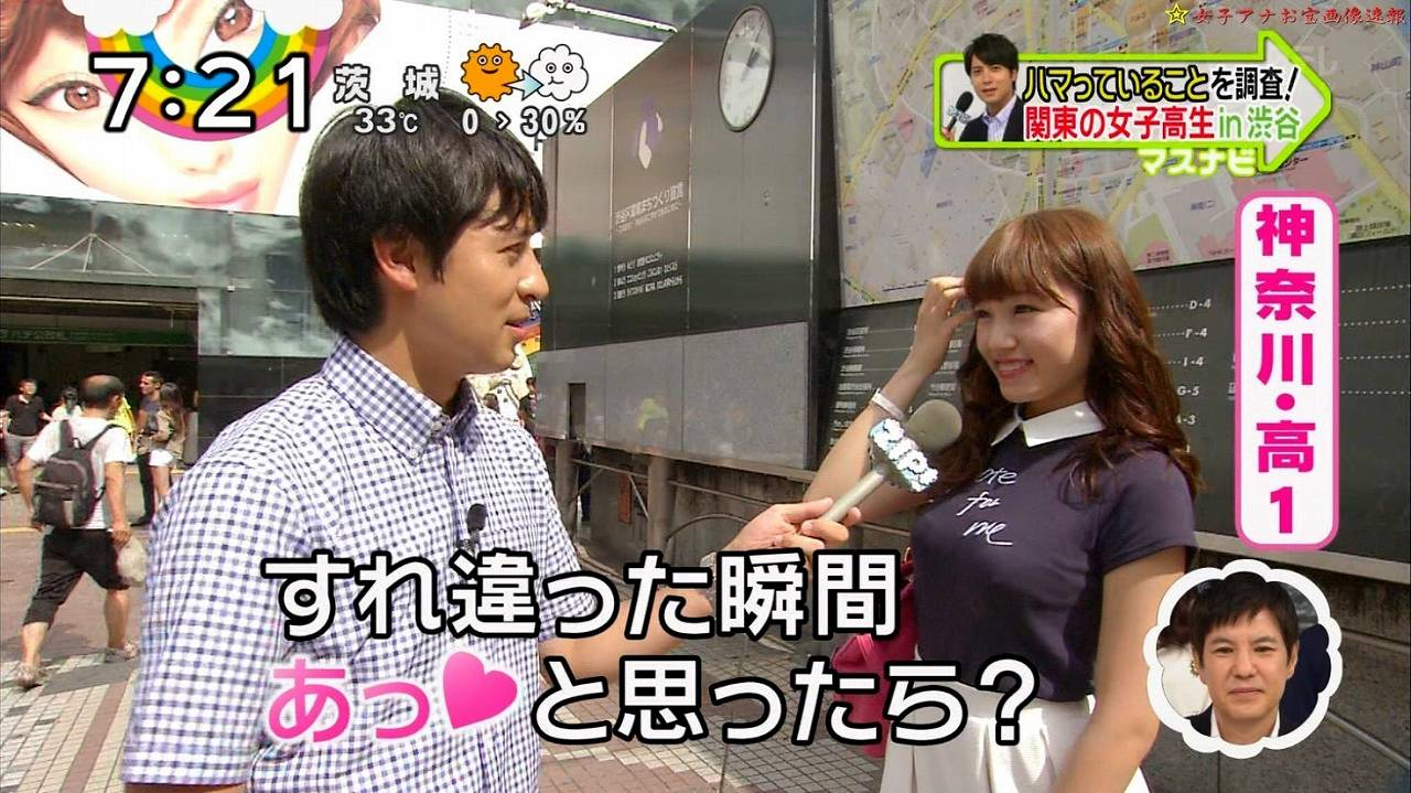 ZIP!で枡太一アナが見つけた巨乳な女子高生