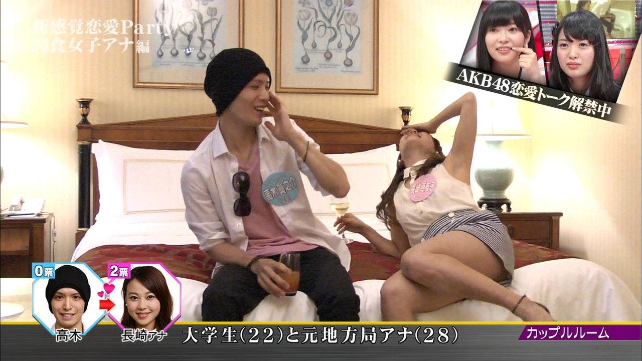 大学生とラブホみたいな部屋で過ごすショートパンツの長崎真友子アナ