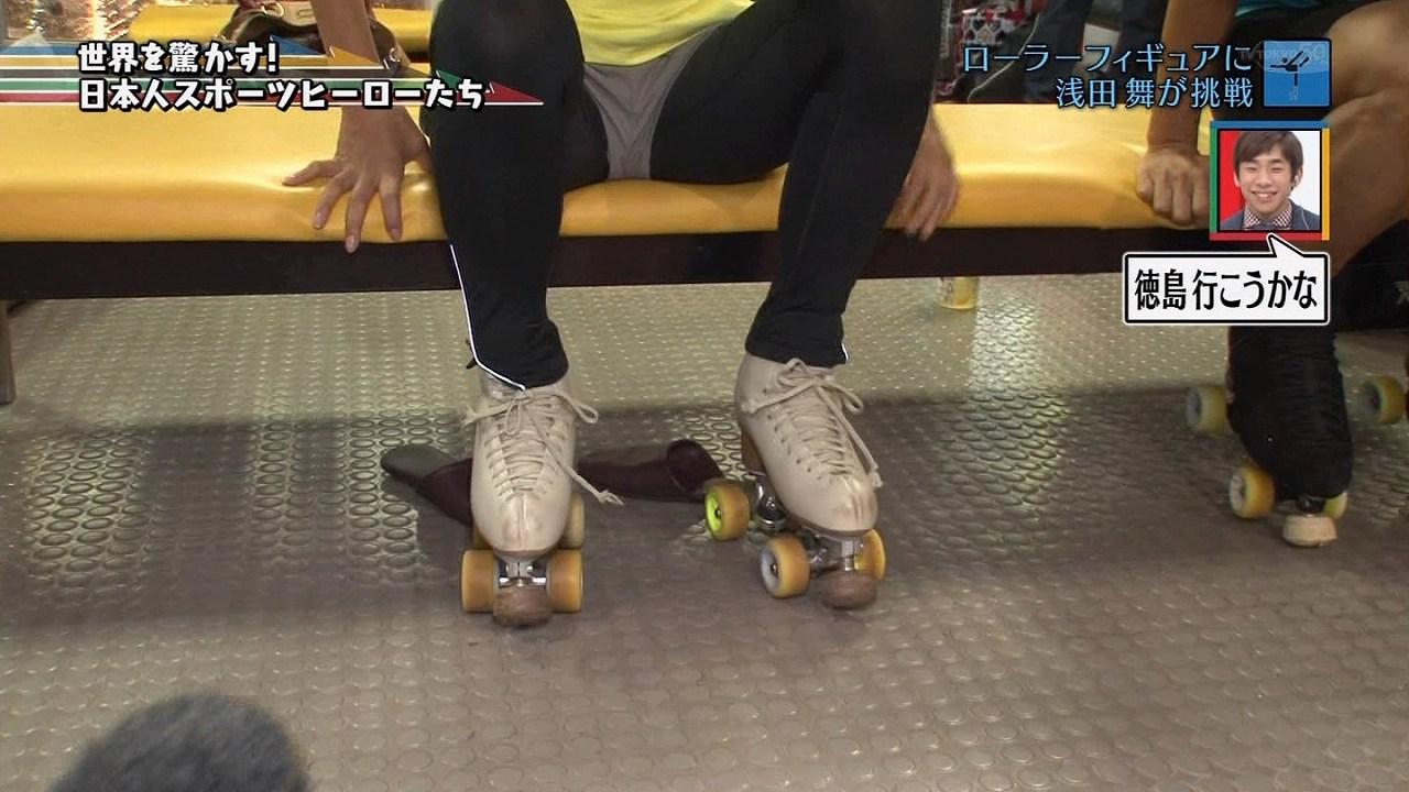 テレ東でローラーフィギュアに挑戦した浅田舞