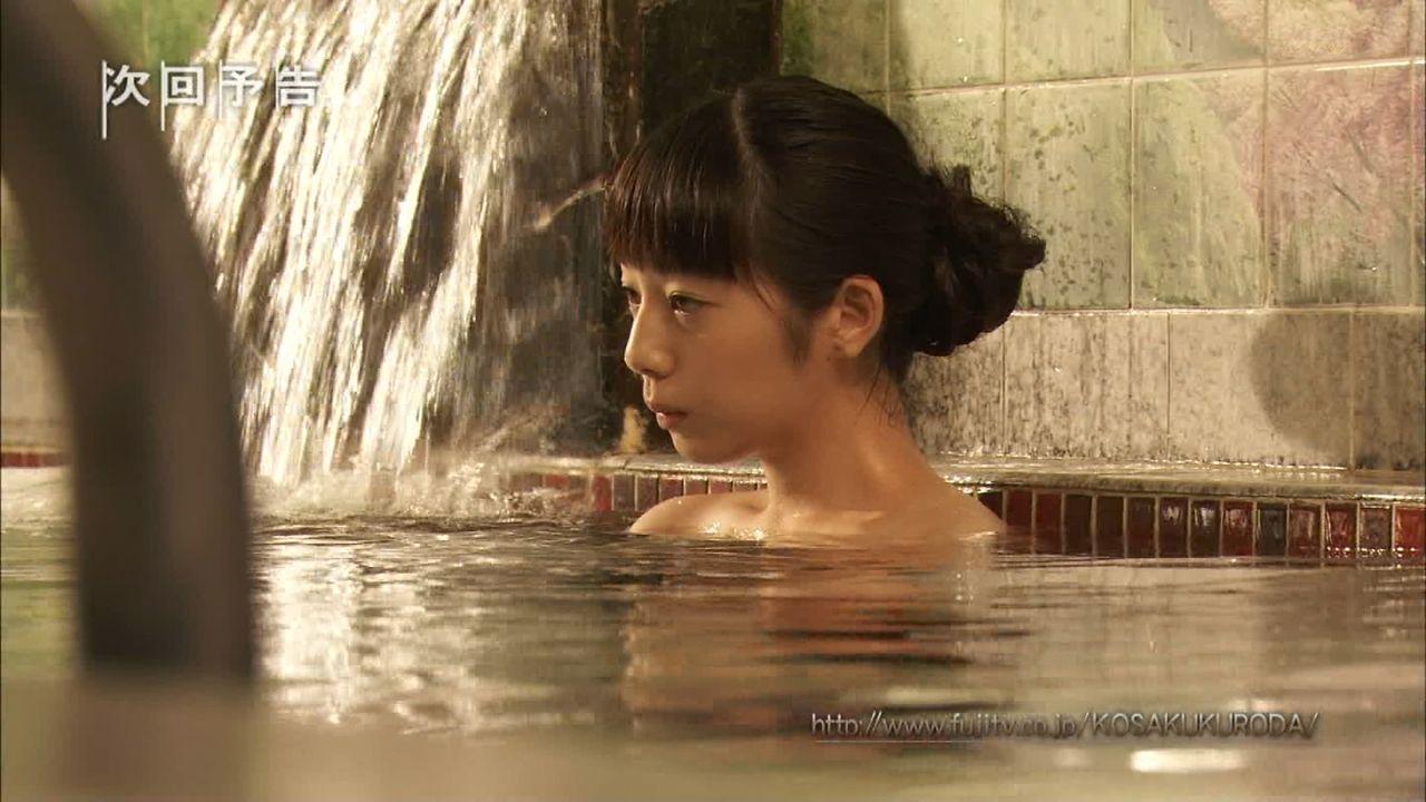 夏帆の入浴シーン