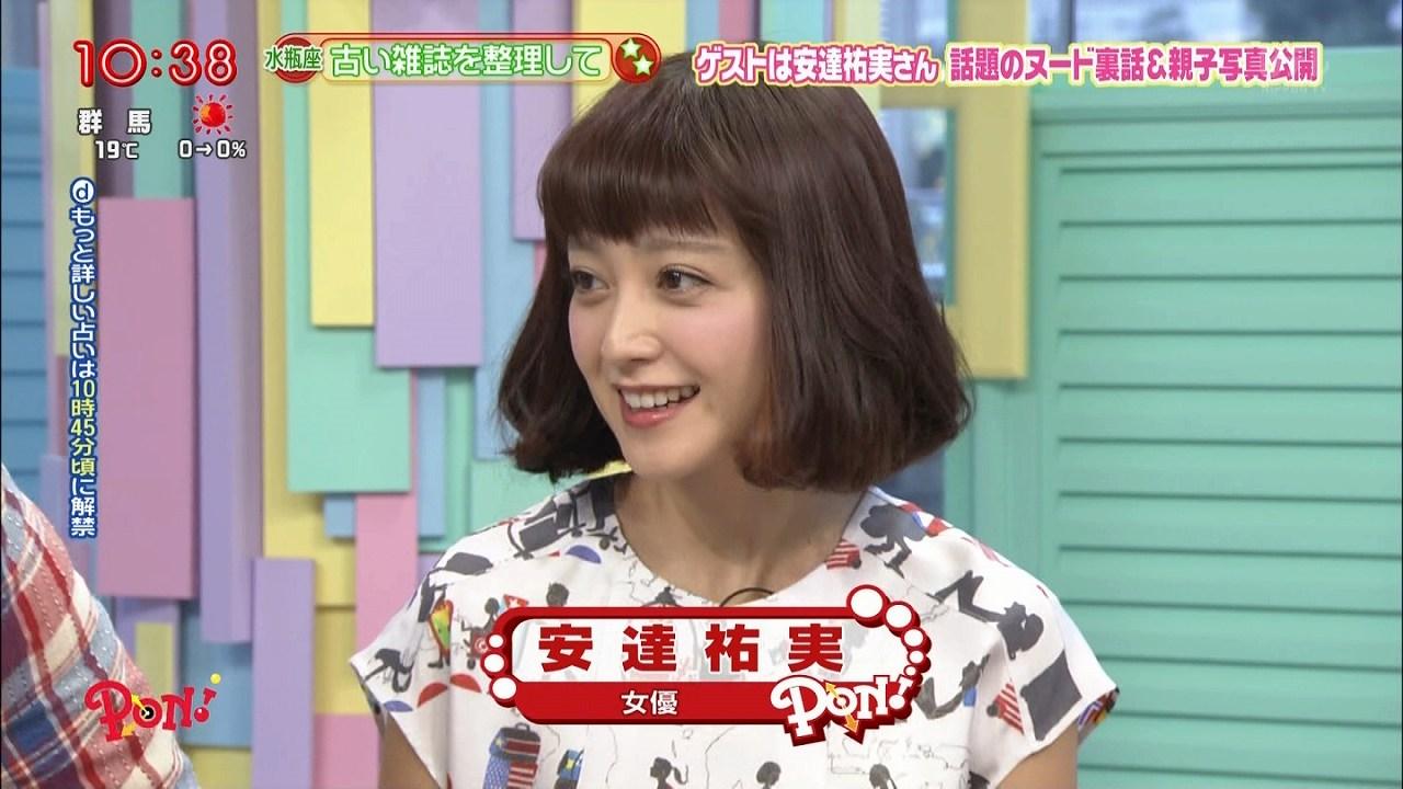 PON!に映画「花宵道中」の宣伝で出演した安達祐実