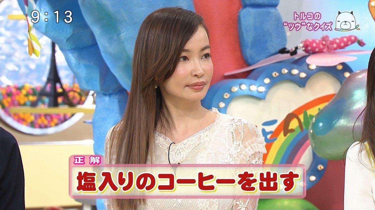 テレビ出演した平子理沙の顔が崩壊してる