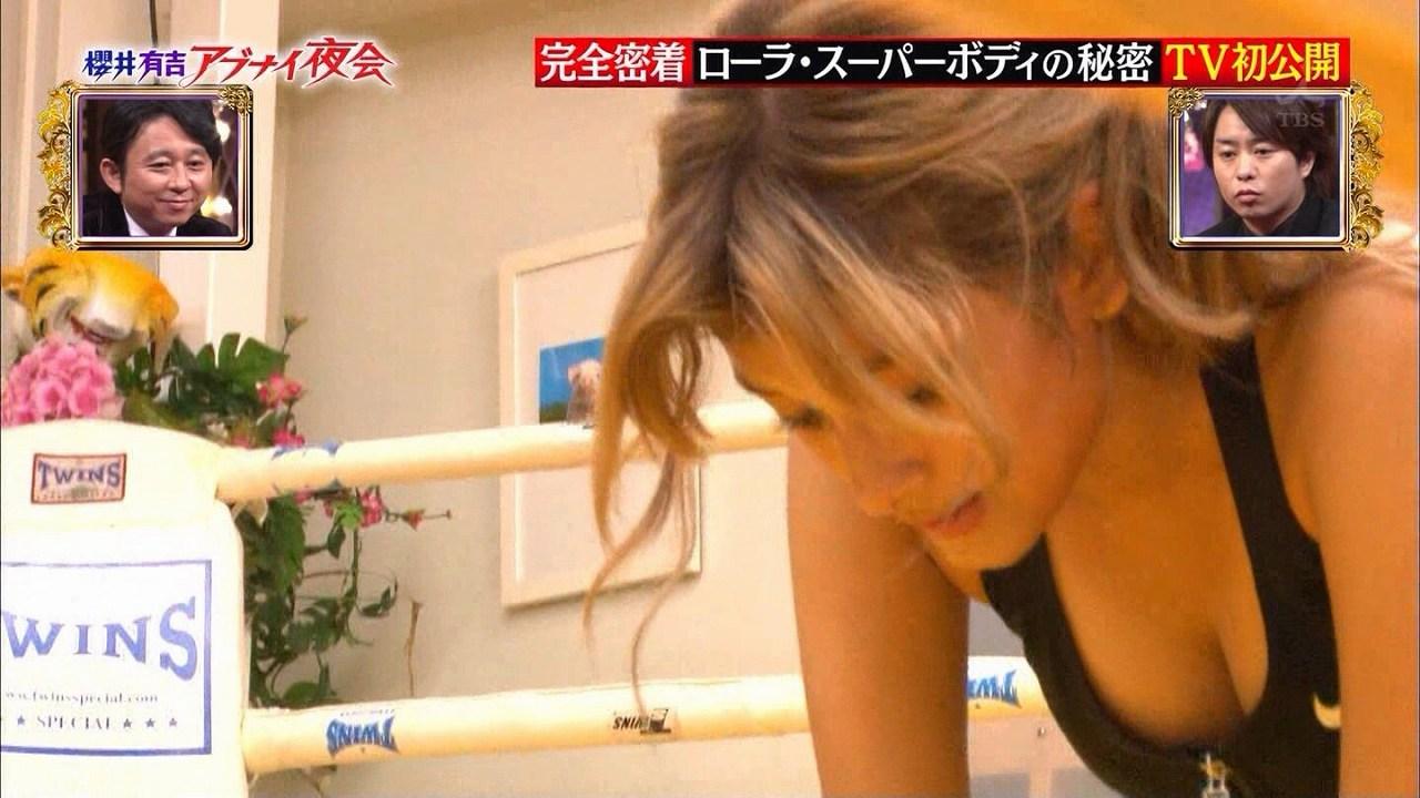 櫻井有吉アブナイ夜会で体を鍛えるローラ