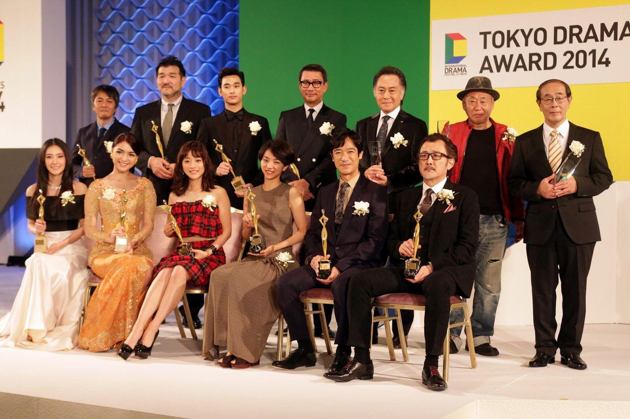 東京ドラマアウォード2014を受賞した石原さとみ、満島ひかり、堺雅人